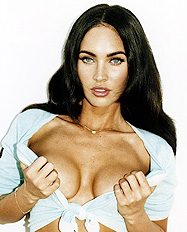 Megan Fox banned sex tape